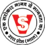 Vishwas Sansthan